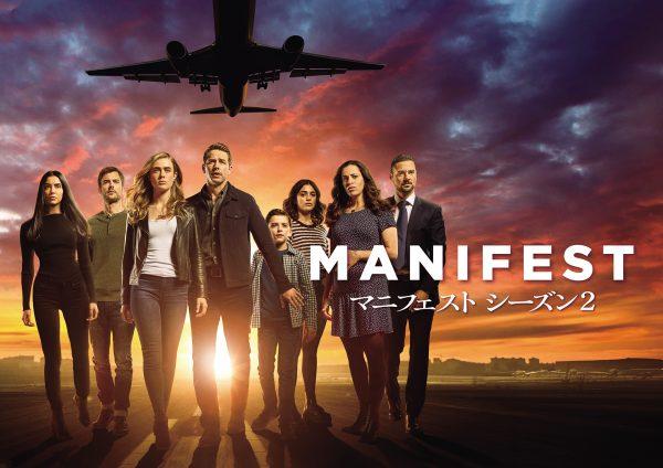 2020年10月のスーパー!ドラマTVのおすすめ番組3選|横浜ケーブル ...